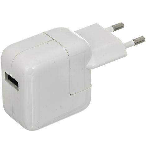 carregador-usb-para-ipad-10-w-71c0c0.jpg